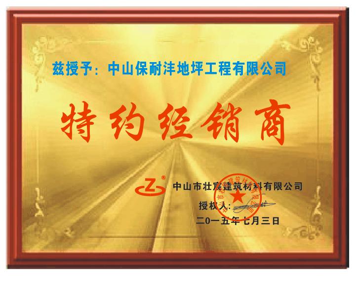 QQ圖片20150709122301.png