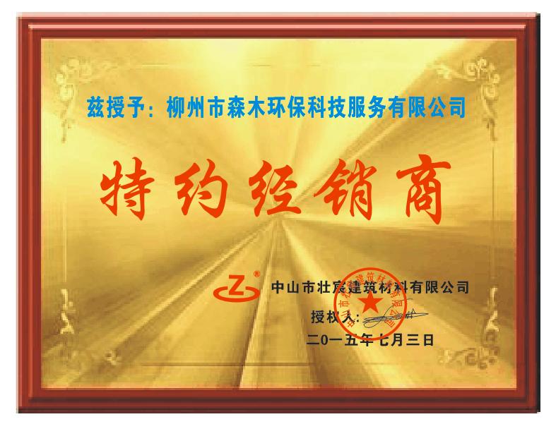 QQ圖片20150709122327.png
