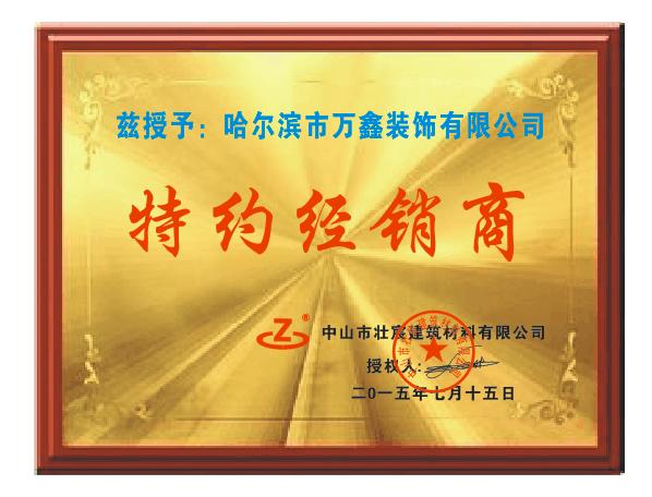 QQ圖片20150716153746.png