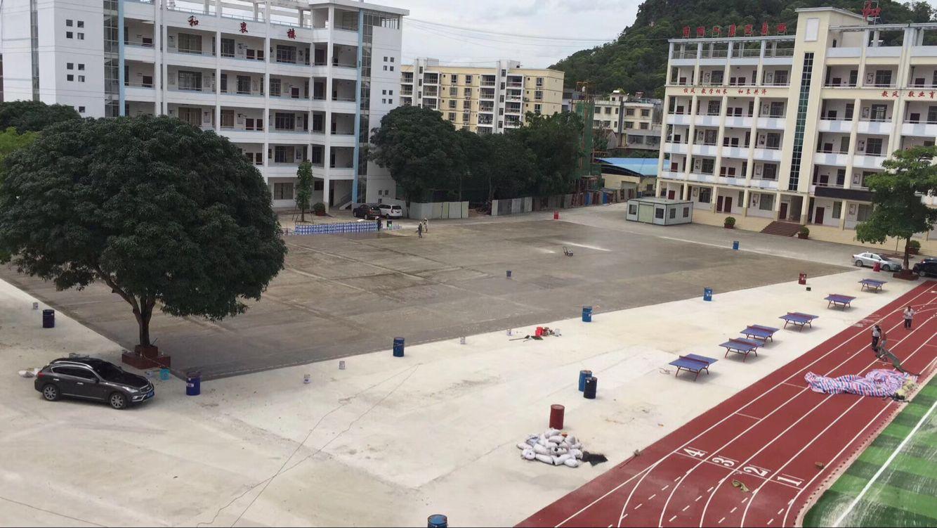 和平中学运动场施工现场
