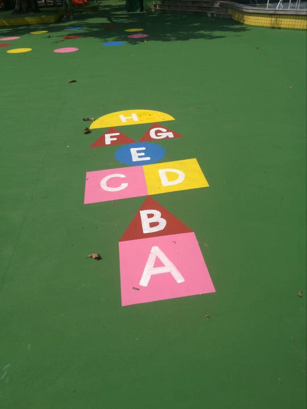 中山市西区彩虹幼儿园操场地面 水性丙烯酸彩色地面