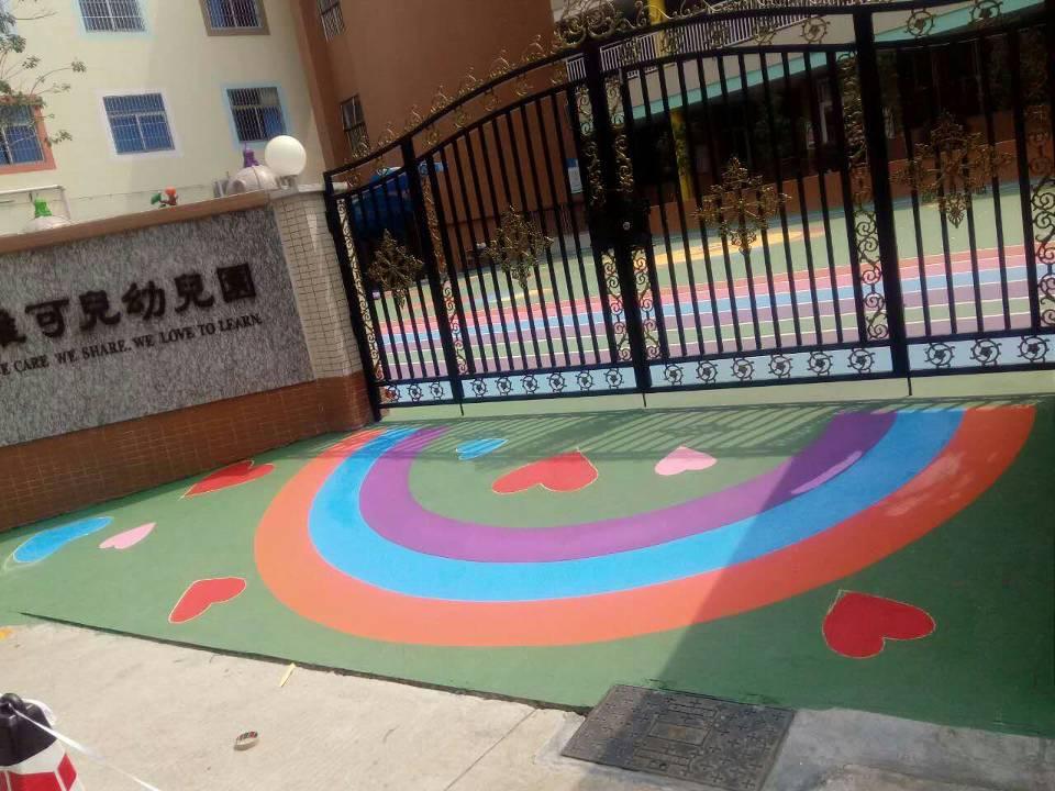山东升镇 唯可儿幼儿园地面装修 水性丙烯酸彩