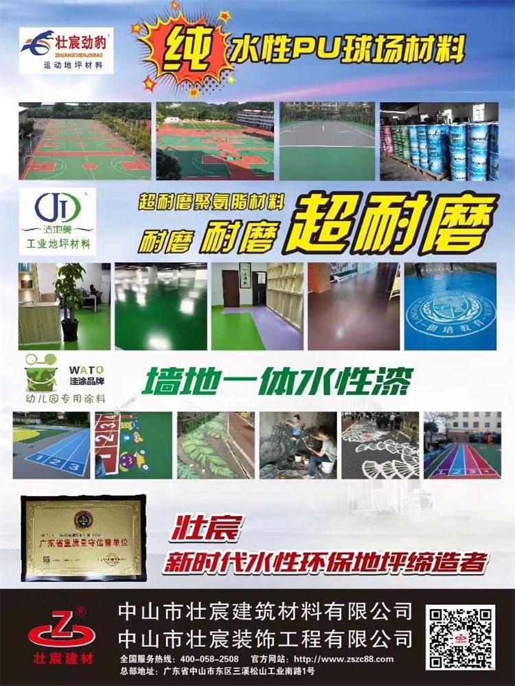 壮宸主营产品图片.jpg