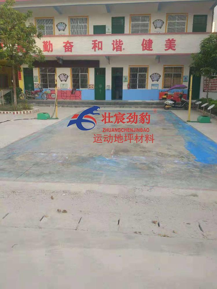 羽毛球场的施工建造