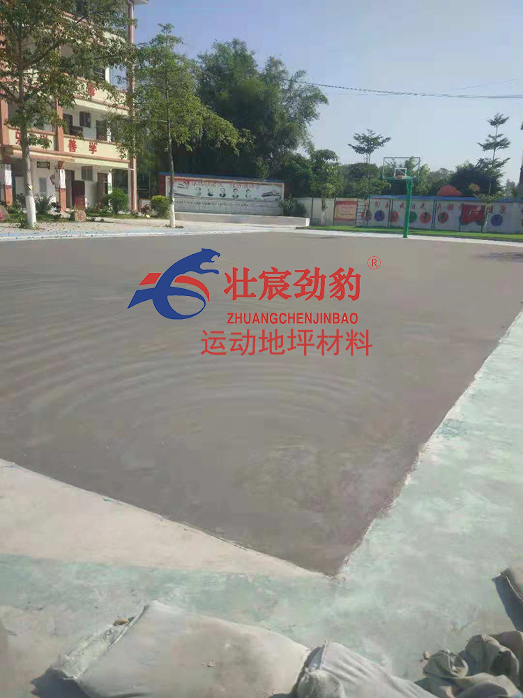 篮球场施工方法