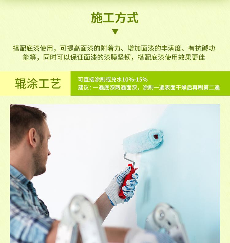 墙面彩绘施工方法