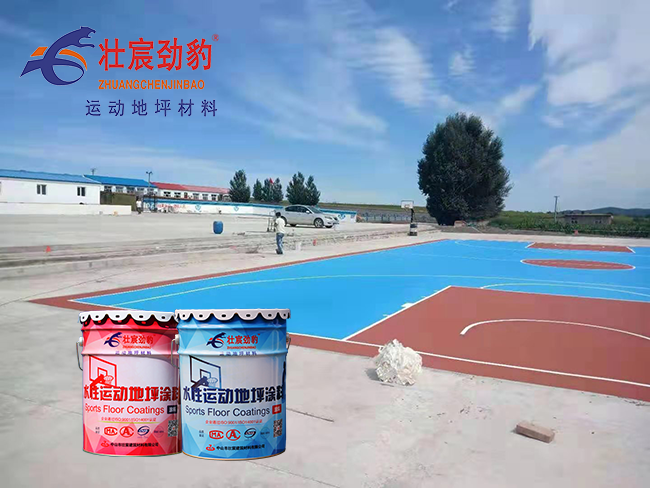 内蒙古篮球场施工