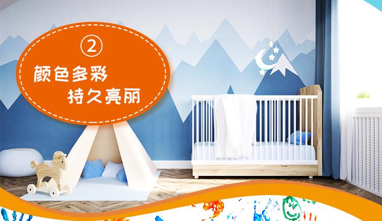 水性环保卧室涂料