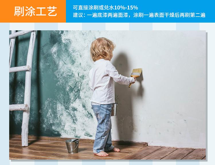 水性环保儿童漆