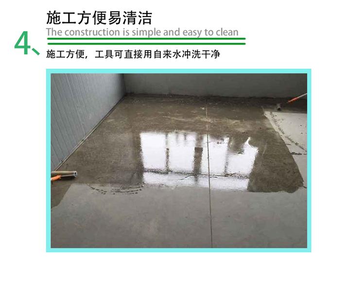 水性环氧树脂底漆