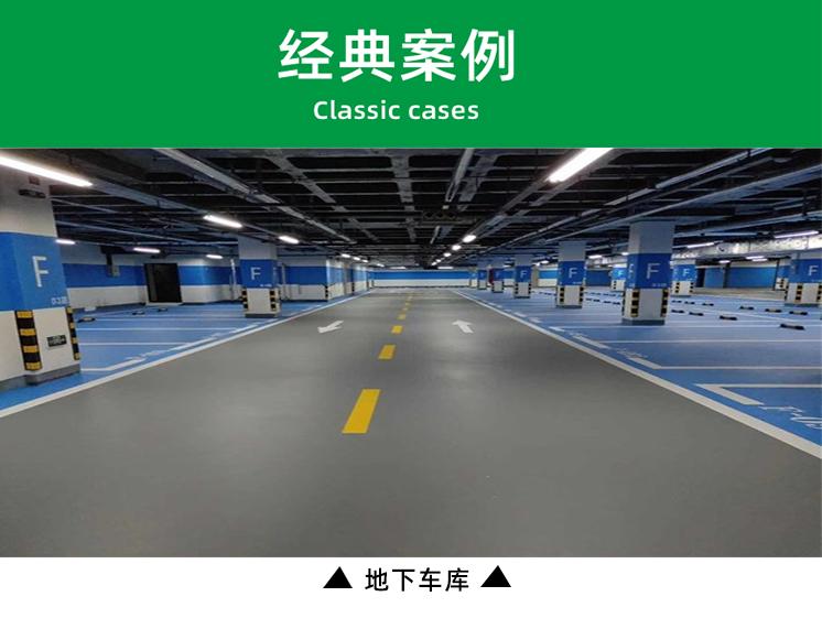 水性耐磨凯发k8国际网址漆
