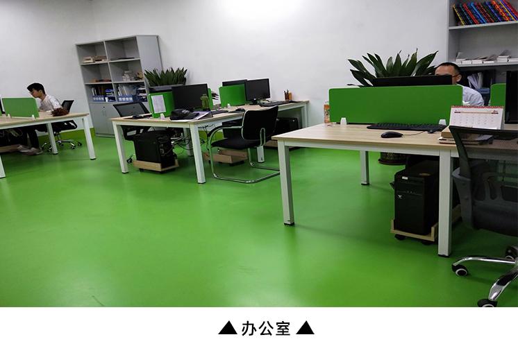 办公室水性环氧凯发k8国际网址漆
