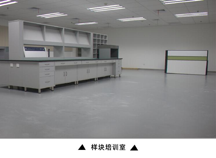 实验室环保凯发k8国际网址漆