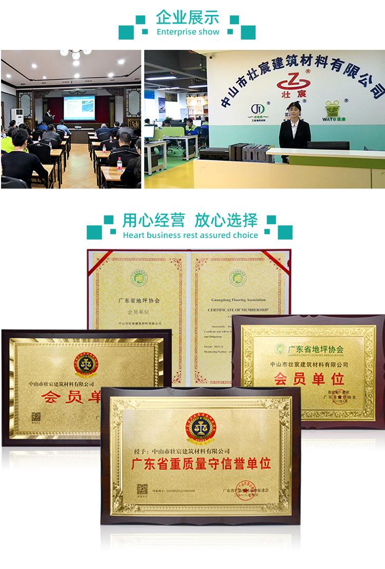 中山水性环氧凯发k8国际网址漆公司