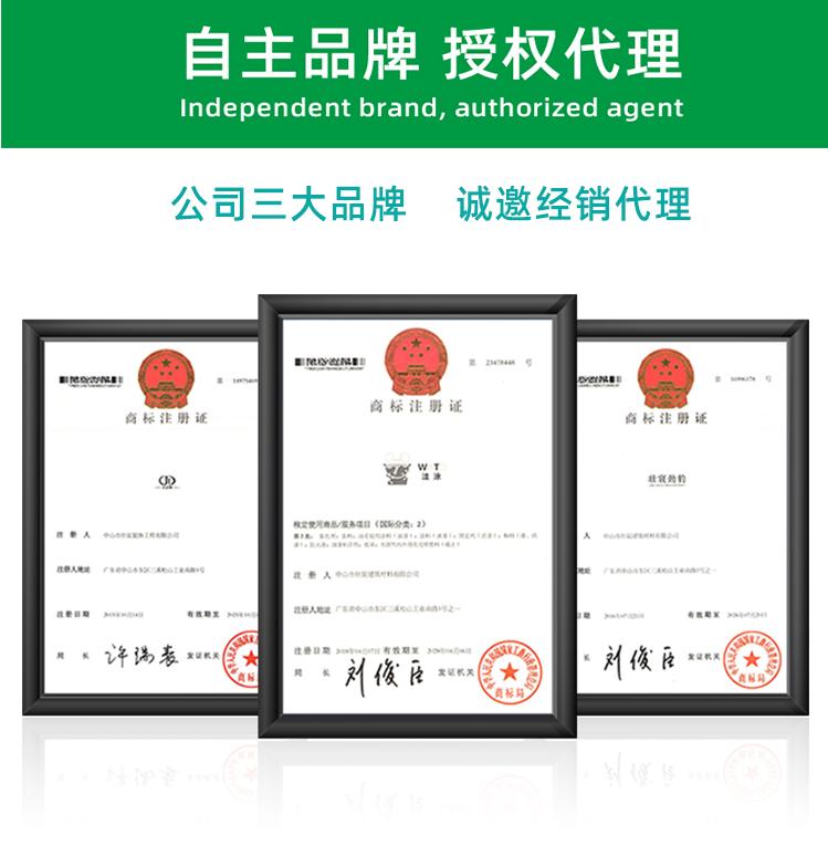 中山水性环氧凯发k8国际网址漆生产厂家