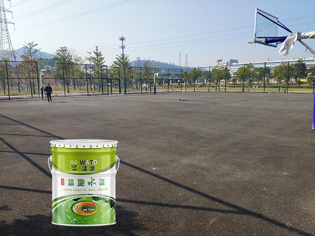 篮球场地面水漆