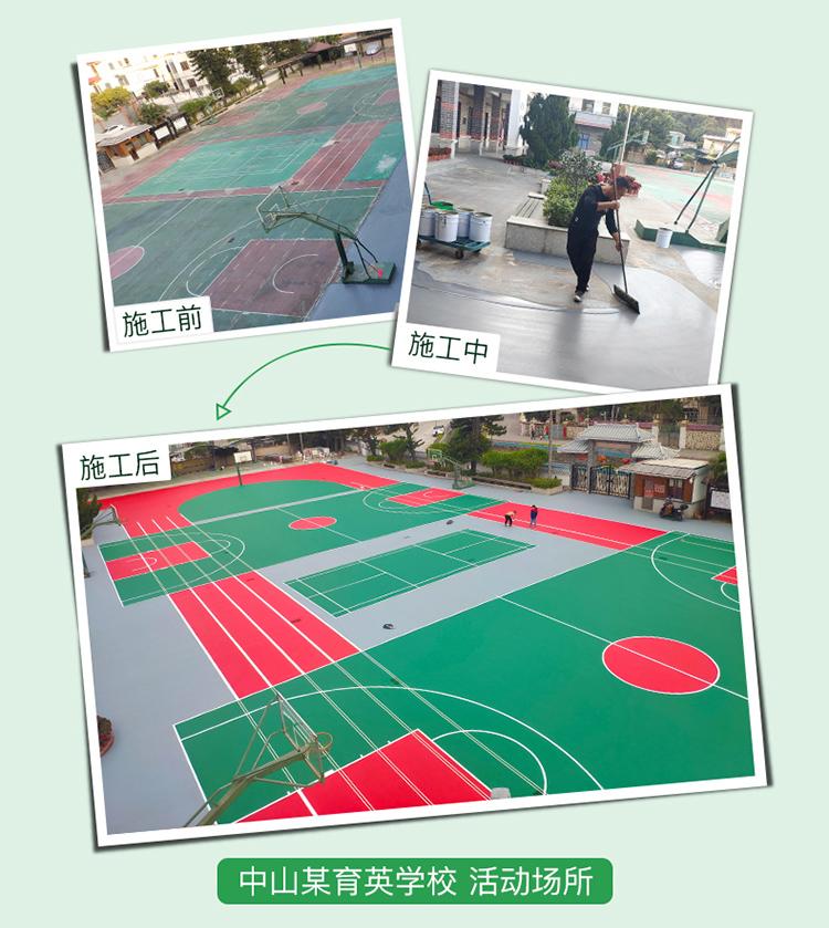 球场的施工方法