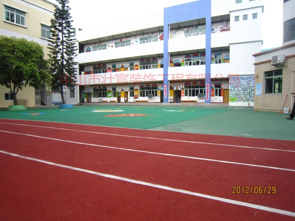 中山市南朗幼儿园EPDM塑胶运动场:EPDM跑道、篮球场及活动地面
