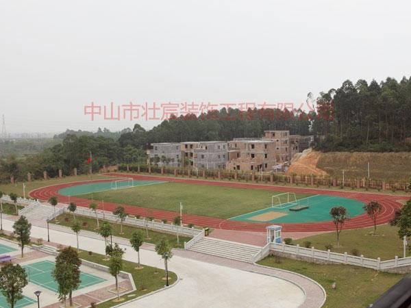 中山市云衢中学运动场400米塑胶跑道、丙烯酸球场
