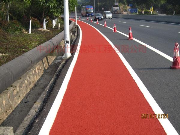 中山市五桂山城桂公路-自行车绿道-健身绿道-透水绿道