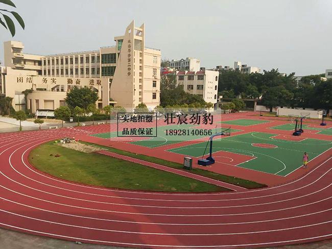 珠海市平沙二中学运动场-丙烯酸篮球场、环保TPU混合型跑道!