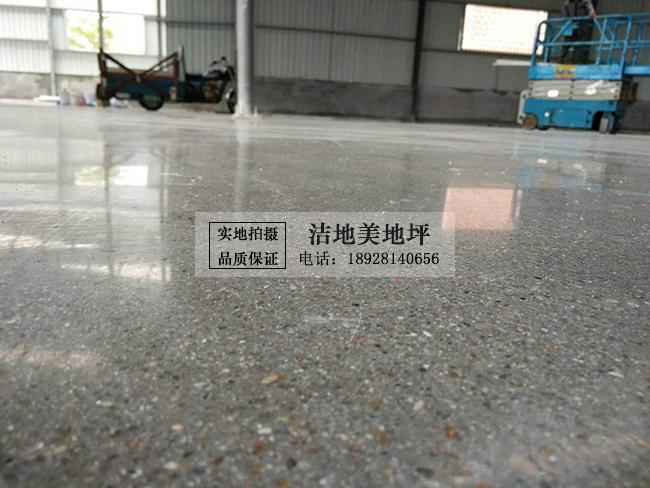珠海市得理乐器有限公司硬化剂地坪工程-洁地美混凝土密封固化剂
