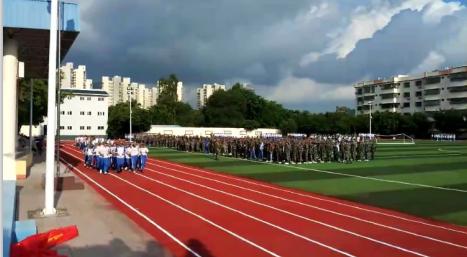 三亚市吉阳区荔枝沟中学运动场 400米透气型跑道