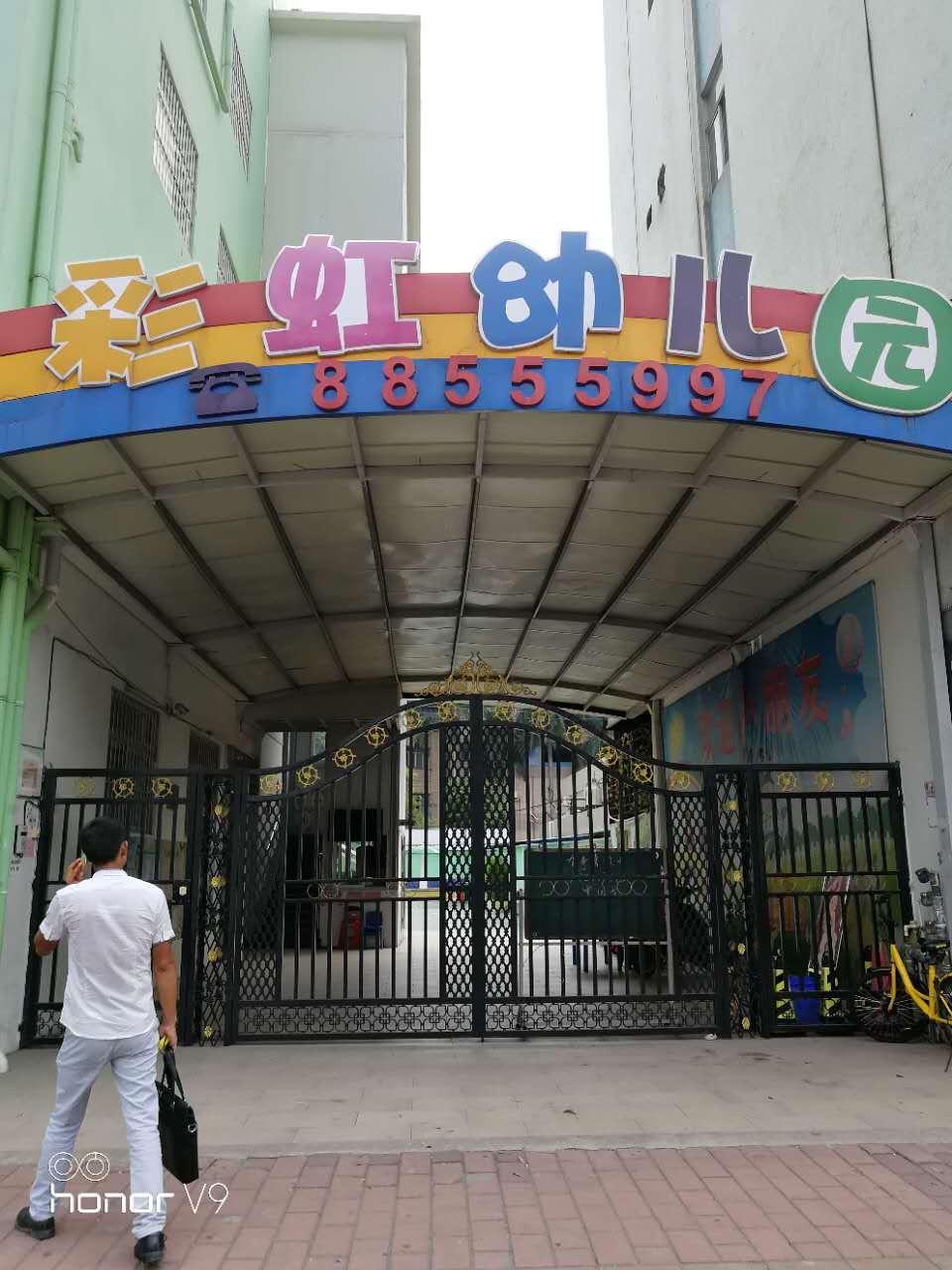 中山市西区彩虹幼儿园操场地面 水性丙烯酸彩色地面施工前后对比!