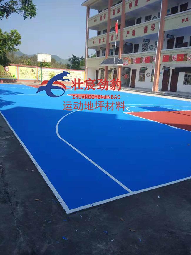 广西玉林市陆川县嘉旺小学水性丙烯酸篮球场地施工