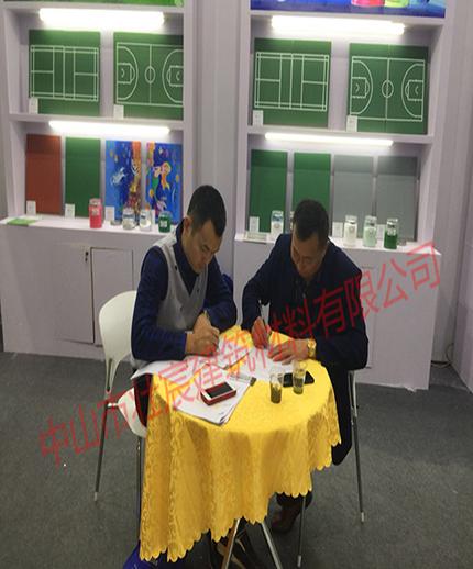 上海地坪展会现场签署代加工协议