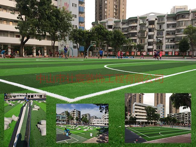 珠海吉莲小学运动场弹性篮球场施工与人造草足球场施工完工