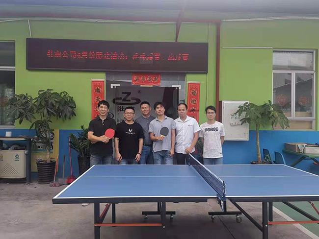 壮宸公司兵乓球大赛