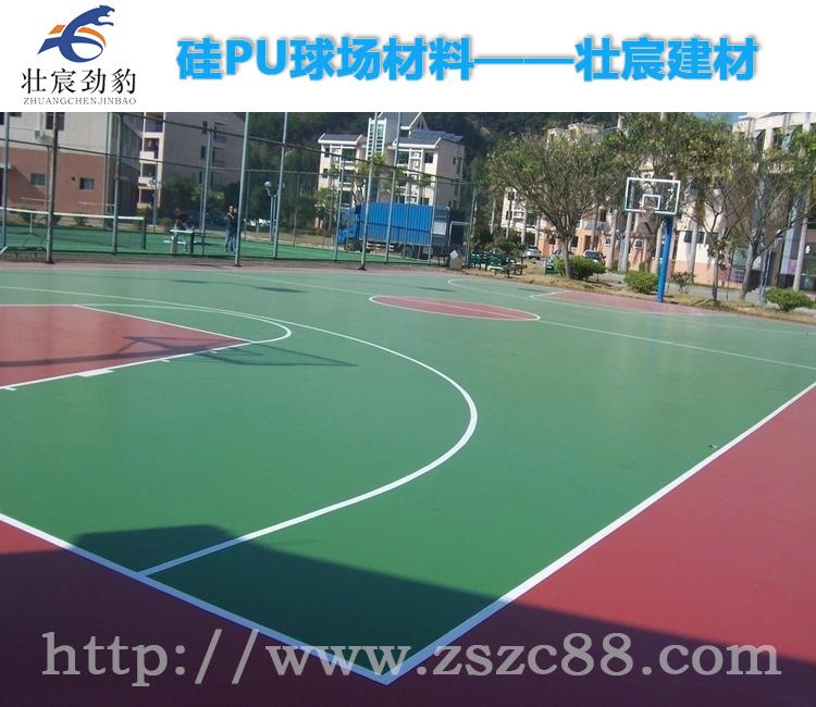 纯水性硅pu篮球场施工