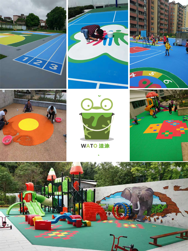 洼涂墙地水漆|幼儿园环保涂料|幼儿园地面专用涂料|无苯无甲醛涂料|彩色墙地面材料