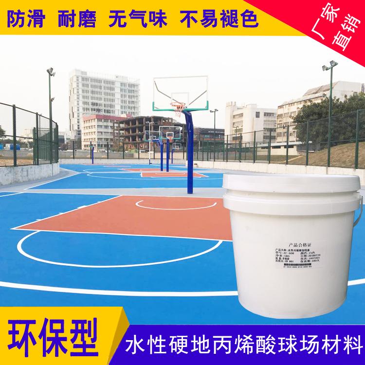 壮宸劲豹--水性丙烯酸球场划线漆(白色)|丙烯酸划线漆|篮球场划线漆|羽毛球场划线漆|排球场划线