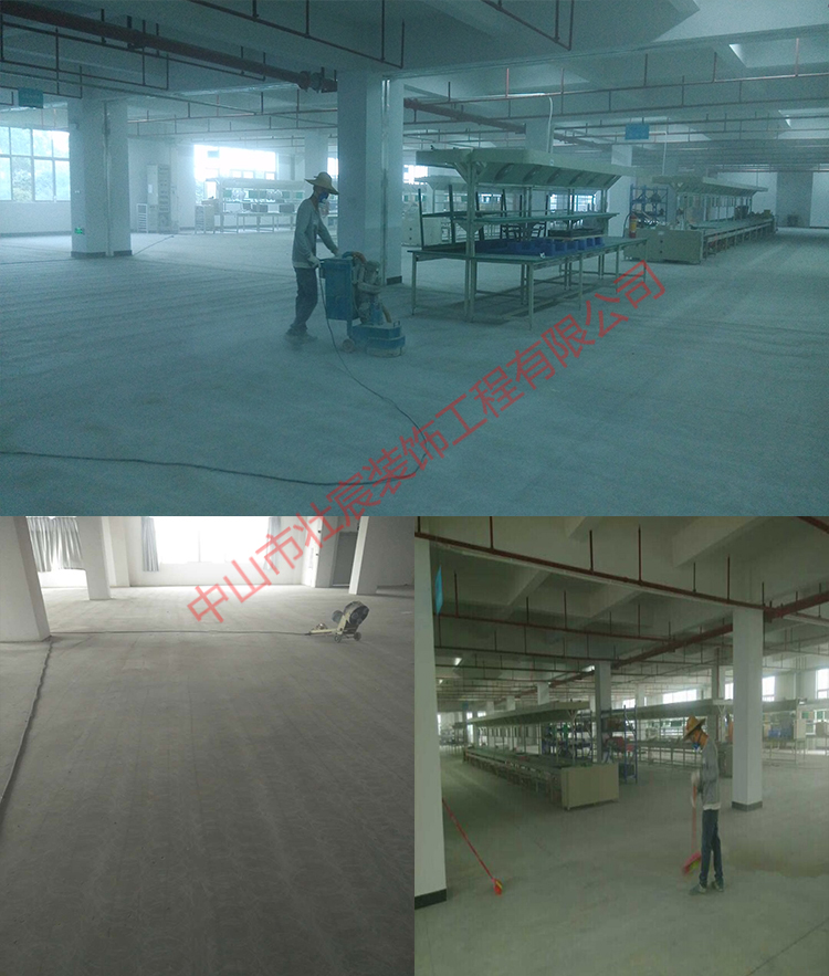 环氧平涂施工|地坪漆施工|环氧地坪施工|厂房地面施工|环氧施工公司|地面油漆施工公司|工厂地面油漆施工|地坪漆是怎么施工