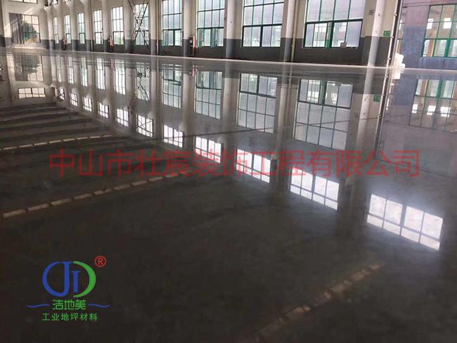 <壮宸装饰>密封固化剂地面施工|硬化剂地坪施工|耐磨硬化地坪材料施工厂家|中山耐磨地面材料厂家|超耐磨地坪|耐磨地面施工公司