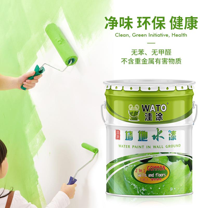 洼涂--墙地水漆|墙面彩绘涂料|地面耐磨彩绘涂料|幼儿园耐磨环保涂料