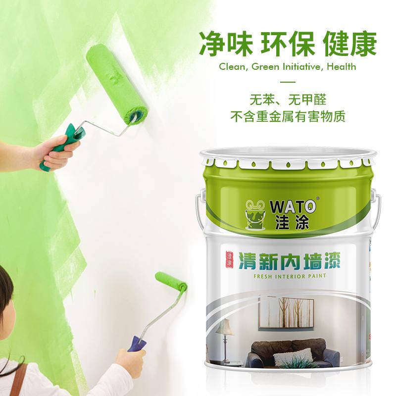 洼涂--清新内墙漆|内墙漆|环保内墙漆|耐划内墙漆