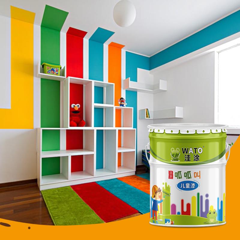 洼涂-儿童漆|多彩儿童漆|环保儿童漆|室内涂鸦涂料
