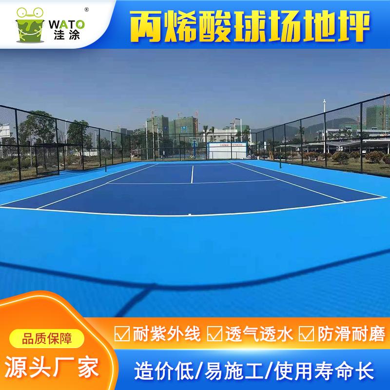 洼涂运动水漆--水性球场面漆(红色)|篮球场面漆|中山篮球场彩色漆|篮球场施工
