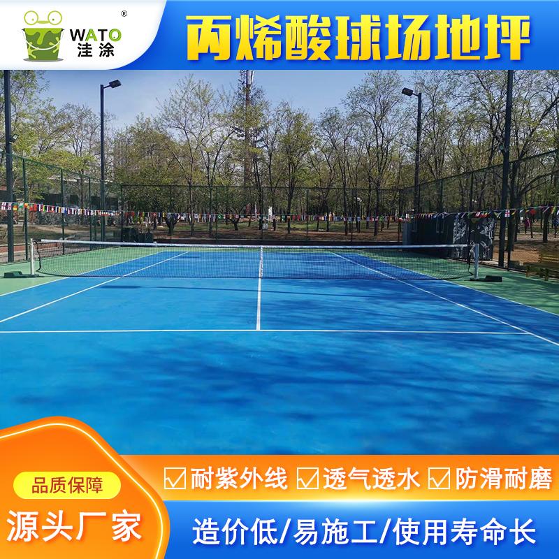 洼涂运动水漆划线漆(白色)|水性划线漆|篮球场划线漆|羽毛球场划线漆|排球场划线漆